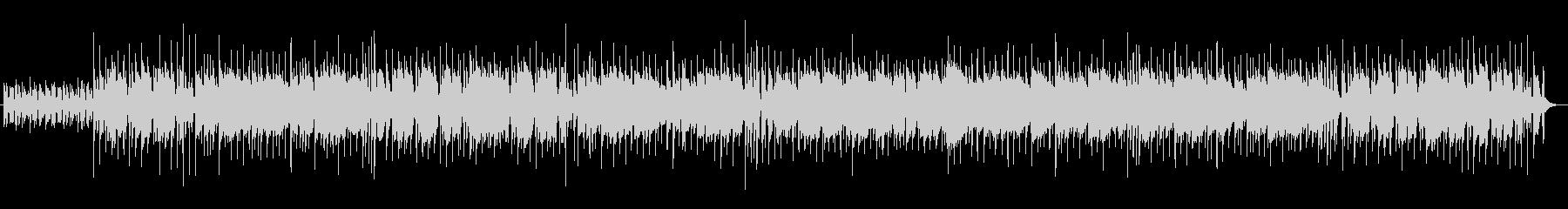 ピアノリフが印象的な都会的ポップの未再生の波形