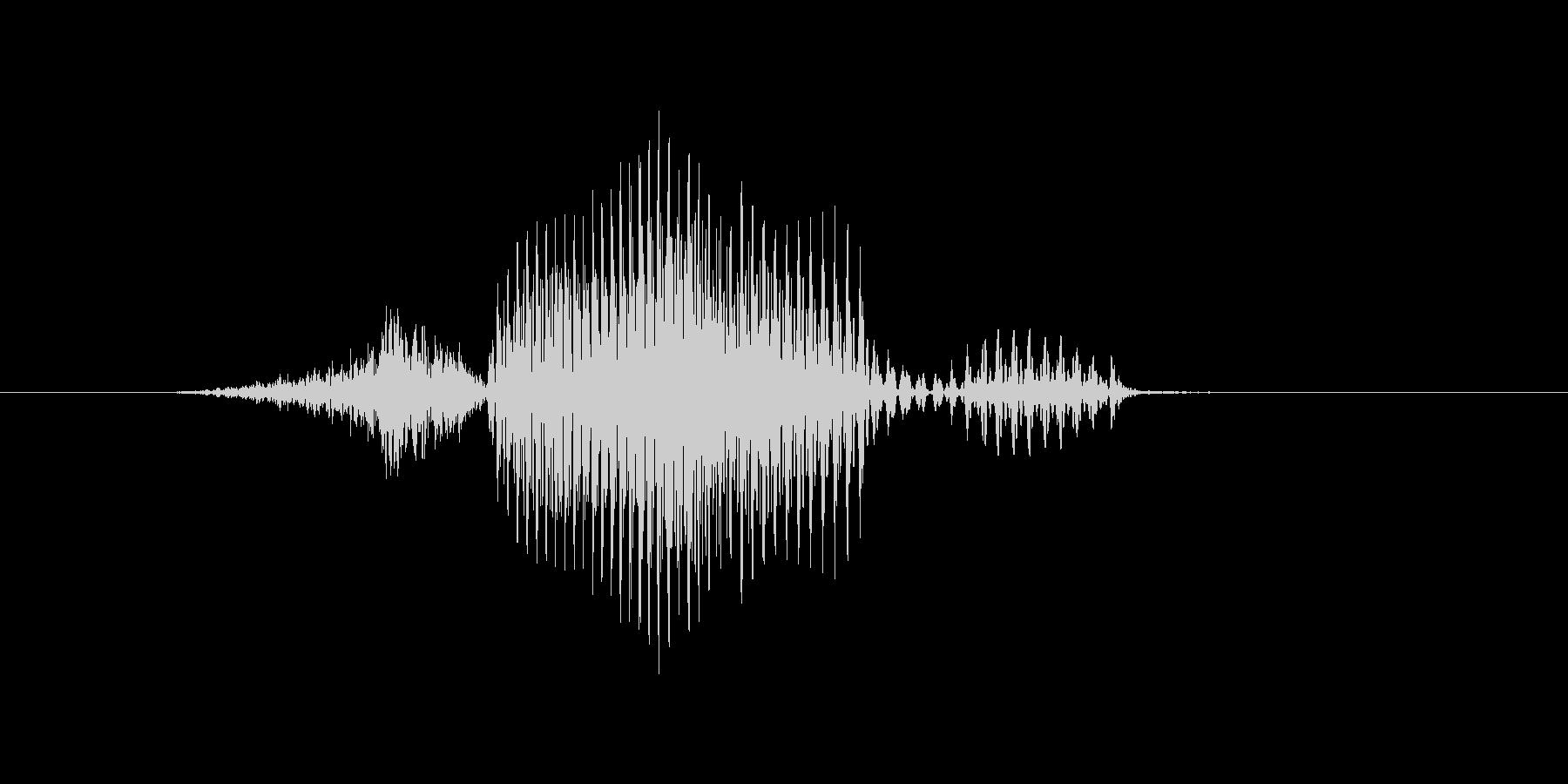 セーブの未再生の波形