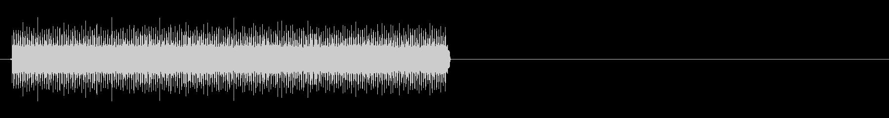 ビーッ(STG、目からビーム)の未再生の波形