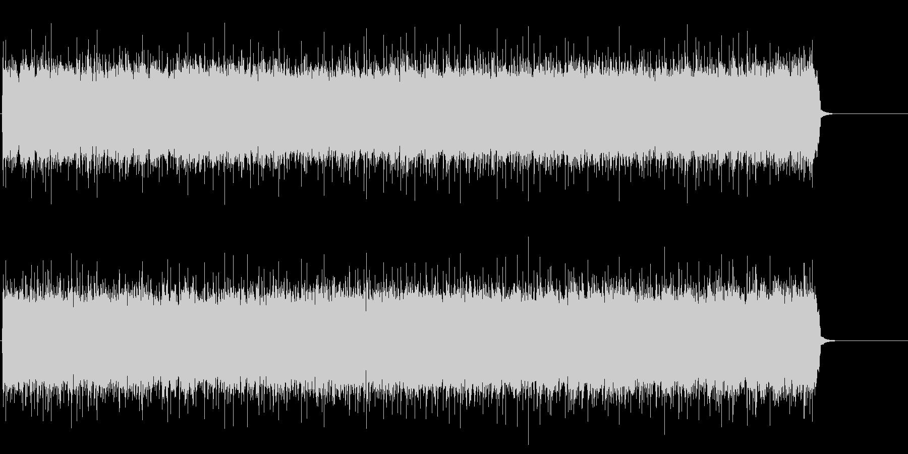 駆け抜けるハード・ロック(イントロ~…)の未再生の波形