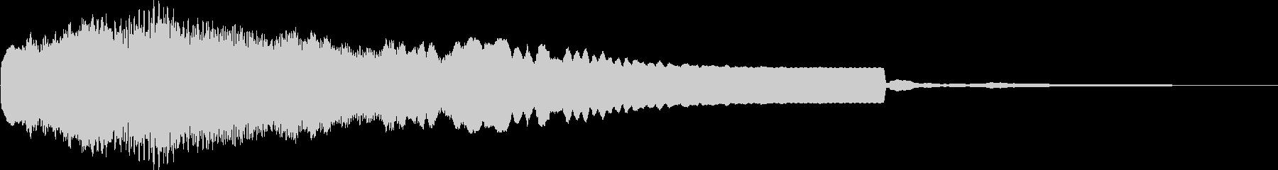 魔女の叫びの未再生の波形