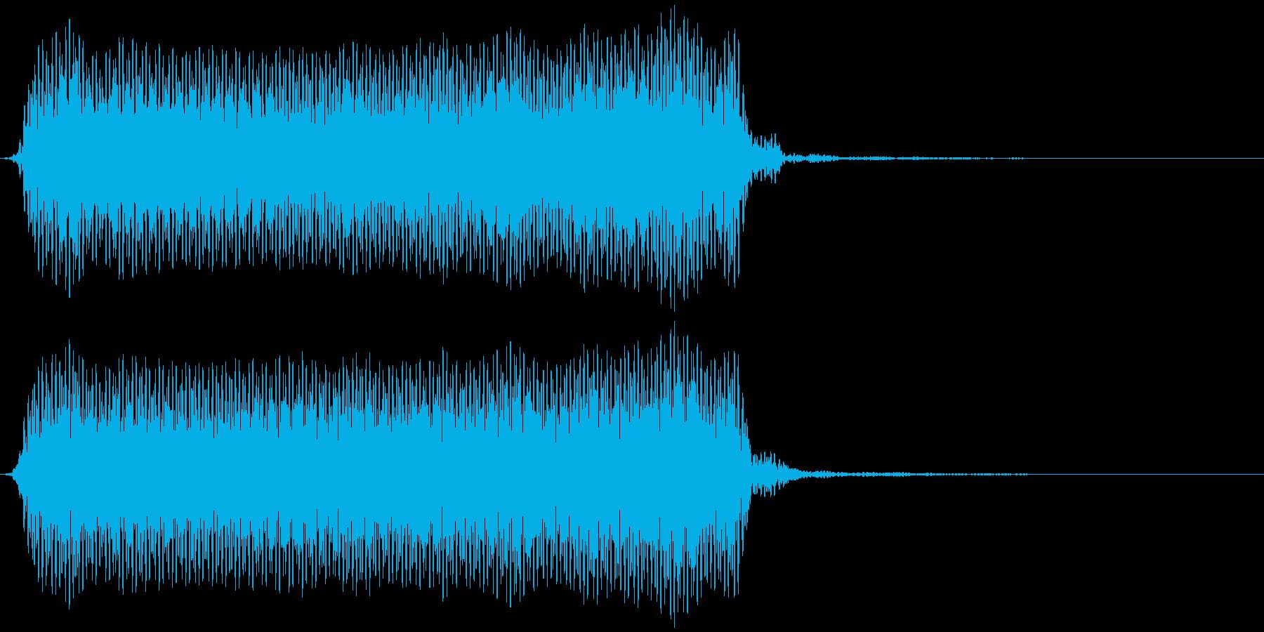 汽笛 ホーッの再生済みの波形