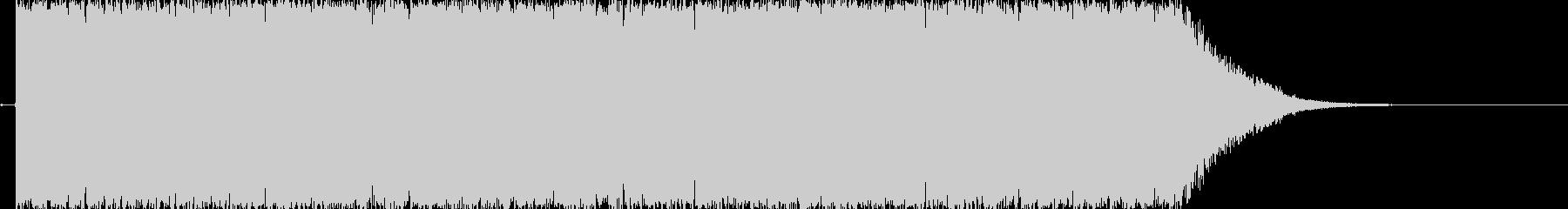 短いTrance系の楽曲の未再生の波形