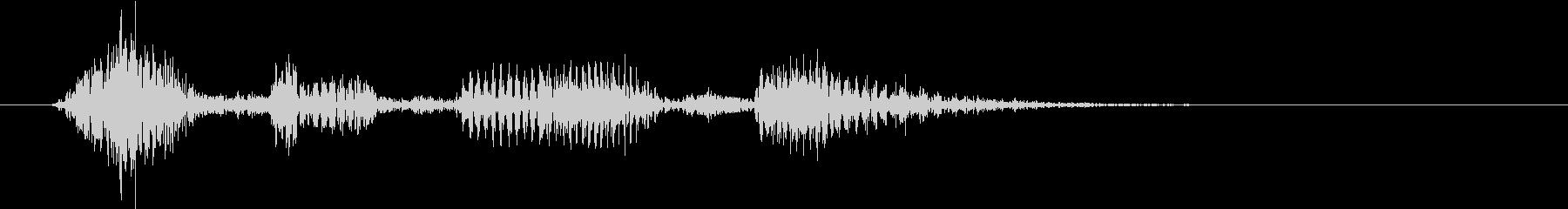 ウェルカム トゥ マイ チャンネルの未再生の波形
