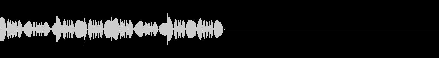 あせあせ・ワナワナ(焦っている効果音)の未再生の波形