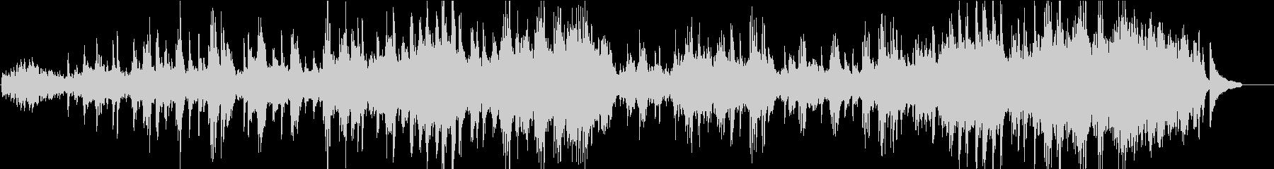 ピアニストが弾く人気曲「アヴェ・マリア」の未再生の波形