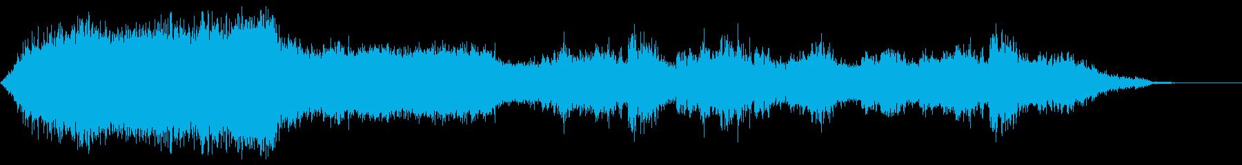 メタリックエアリーシュリルベルトー...の再生済みの波形