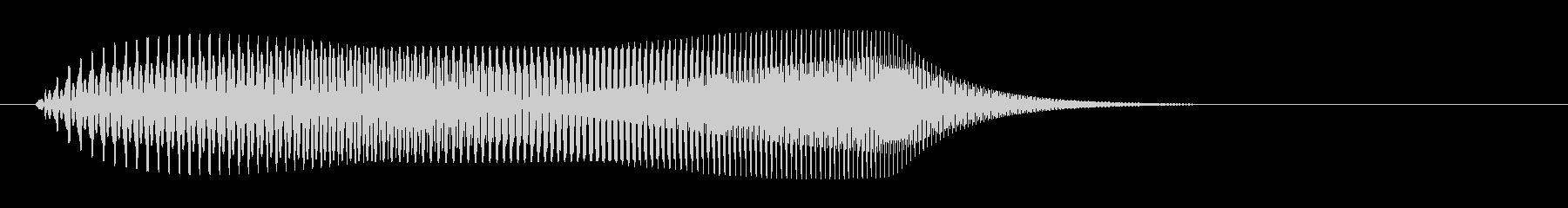 【ピヨーン】ファミコン系ジャンプ音_03の未再生の波形