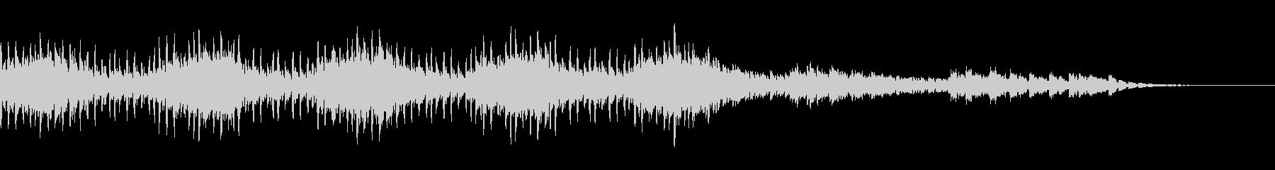 シリアスで宇宙的な音色の楽曲の未再生の波形
