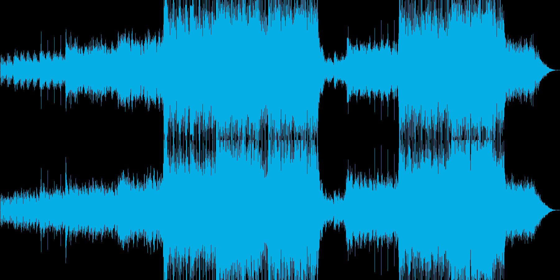 極寒の地のオーロラをイメージした曲の再生済みの波形