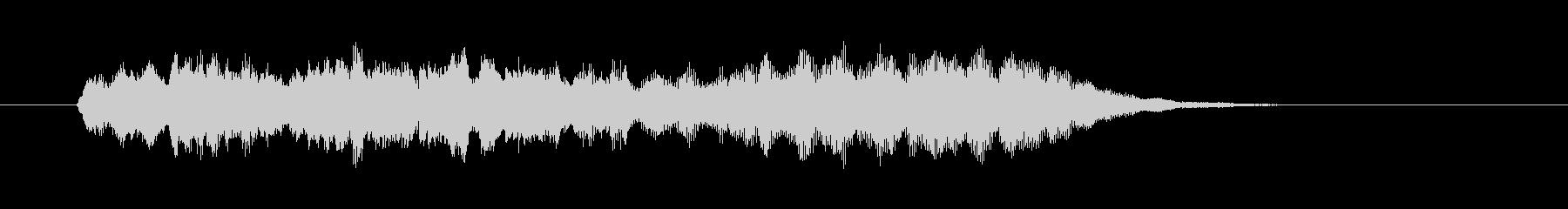 クラシック調短めジングルの未再生の波形