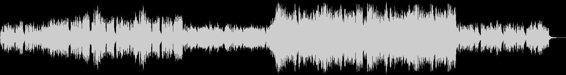 木管楽器と弦楽器のワルツの未再生の波形