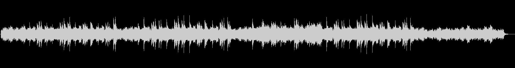 ポスト・クラシカル風ピアノ曲の未再生の波形