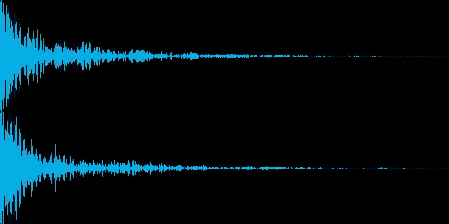バーン!(インパクト)の再生済みの波形