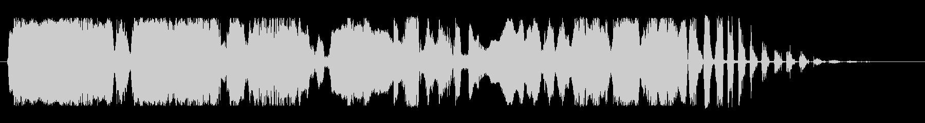 トロール トロルガズム05の未再生の波形
