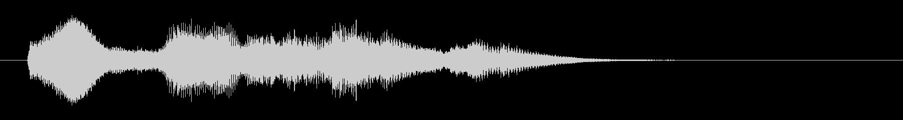 和やかなサウンドロゴの未再生の波形