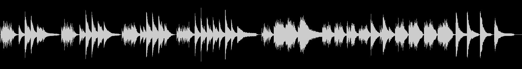 KANTピアノソロ2疑問と鬱の未再生の波形