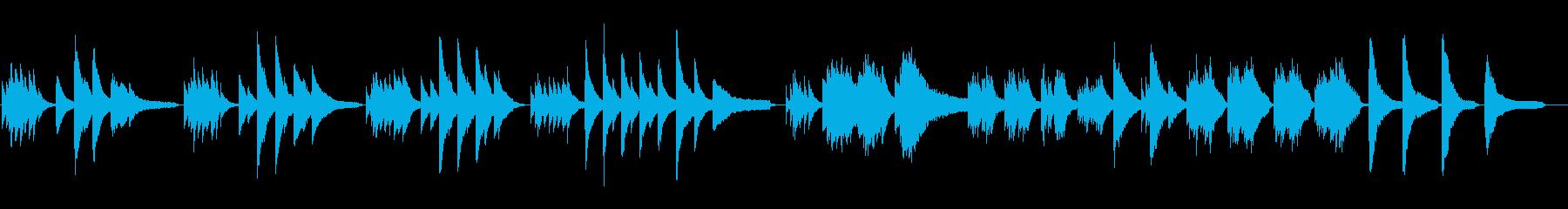 KANTピアノソロ2疑問と鬱の再生済みの波形