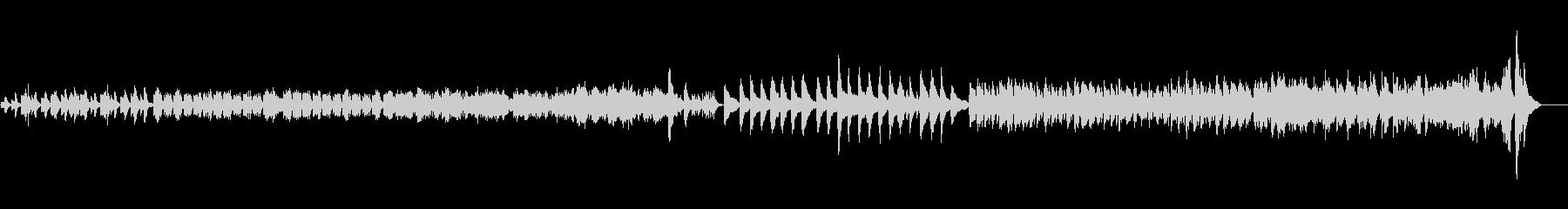 ハープのバロック風の幻想的な曲の未再生の波形