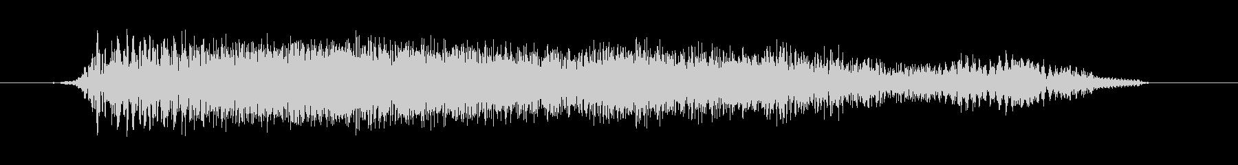 ギューンという上昇感を感じさせる短い音の未再生の波形