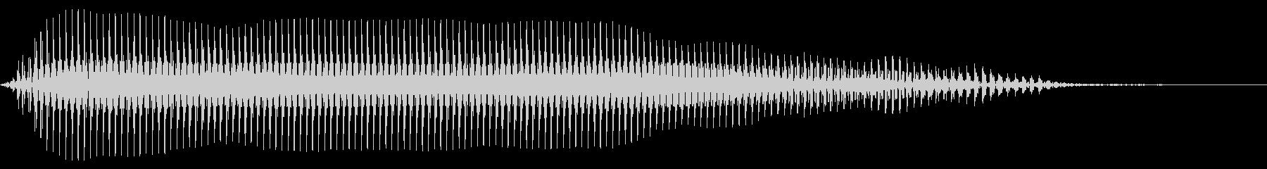 残念 失敗 トランペットの未再生の波形