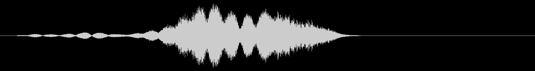 厳しいボーカル降順パスの未再生の波形
