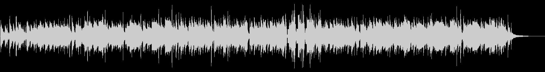 ウキウキ軽快なクラリネットのスイングの未再生の波形