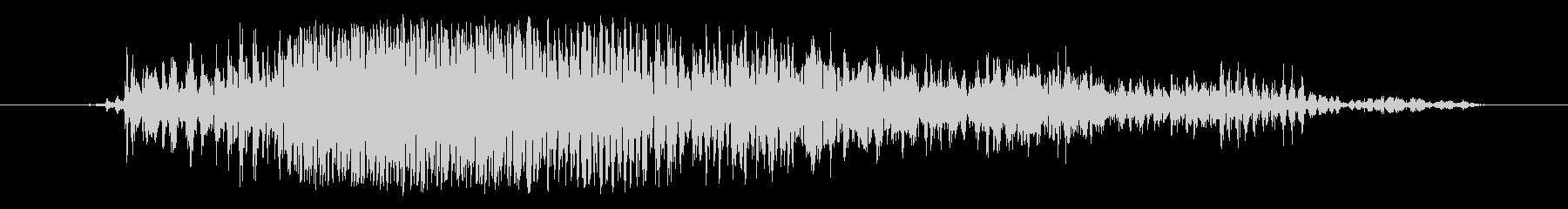モンスター 窒息ゾンビ04の未再生の波形