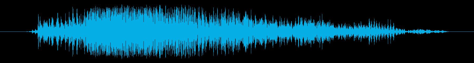 モンスター 窒息ゾンビ04の再生済みの波形