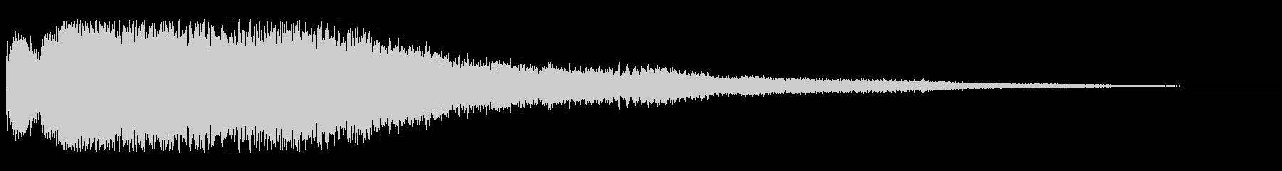 キラリン(高くて軽やかで涼やかな効果音)の未再生の波形