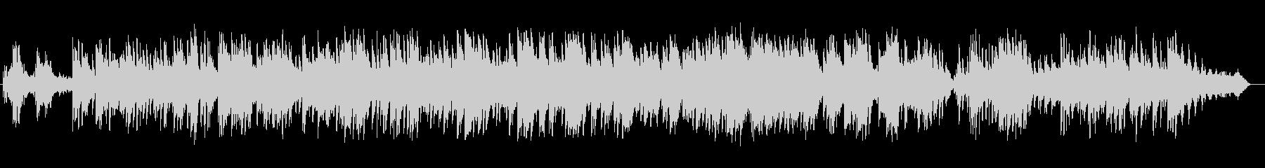 美しく癒しのピアノサウンドの未再生の波形