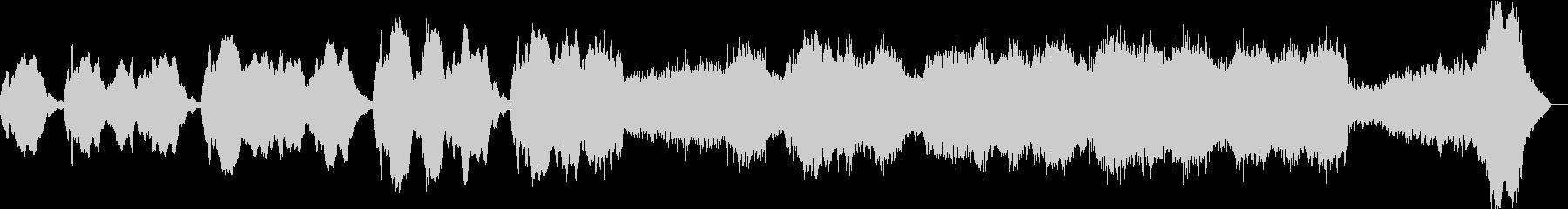 壮大なイメージのstrings曲の未再生の波形