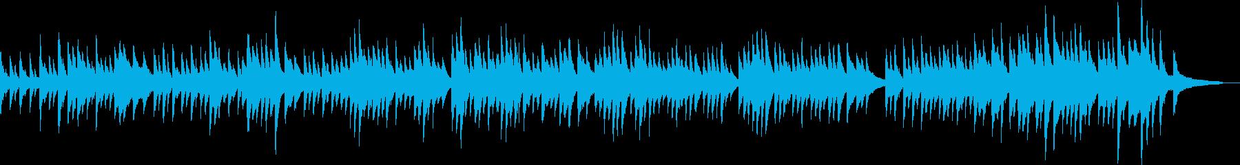 優しいピアノバラード(幻想的・落ち着く)の再生済みの波形
