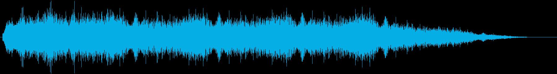 メタリックホバースライド、スペース...の再生済みの波形
