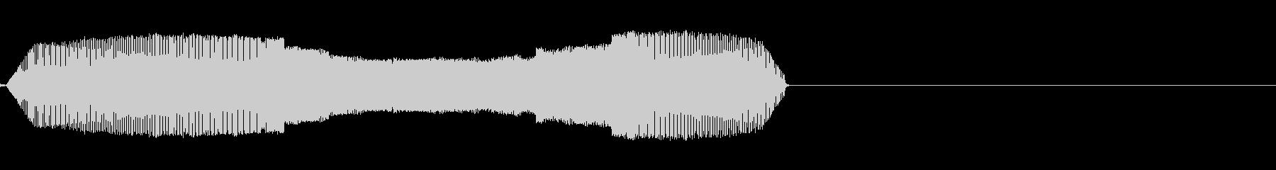 フヒル(形容し難い)の未再生の波形
