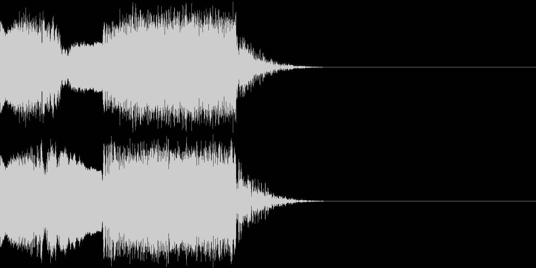キュイン キーン シャキーン 光る 15の未再生の波形
