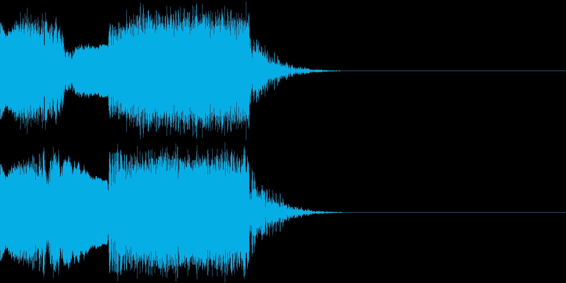 キュイン キーン シャキーン 光る 15の再生済みの波形