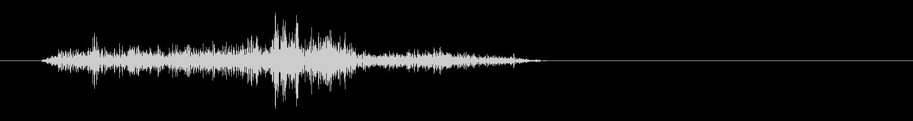 シャッ(物が擦れる音)の未再生の波形