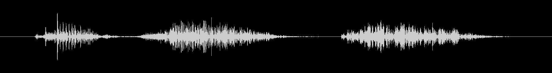 おぼえたの未再生の波形