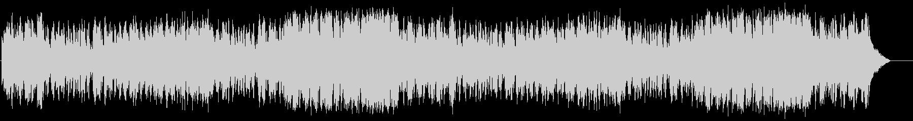 懐かしの歌謡ジャズ風楽曲(フルサイズ)の未再生の波形