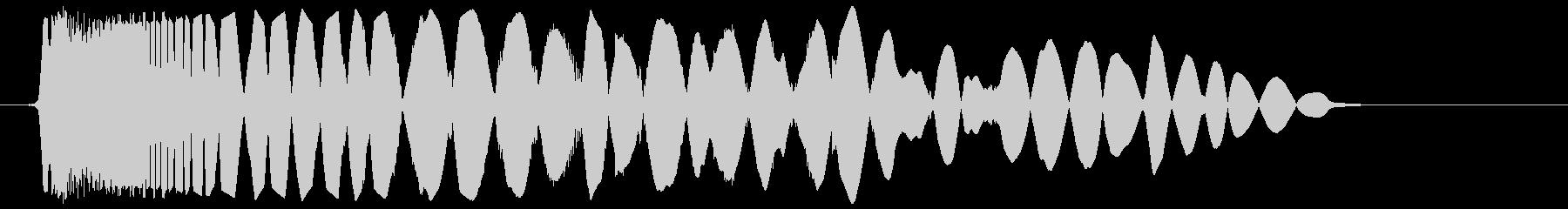 チュイン(発射の音)の未再生の波形