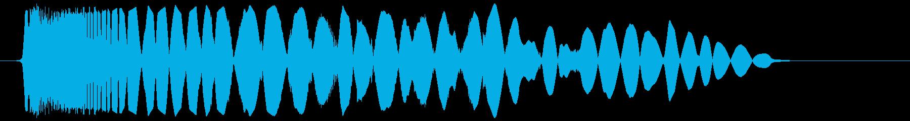 チュイン(発射の音)の再生済みの波形