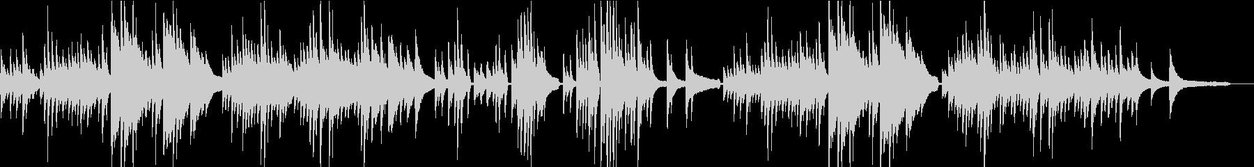 そっとやさしい 気まぐれピアノ曲の未再生の波形