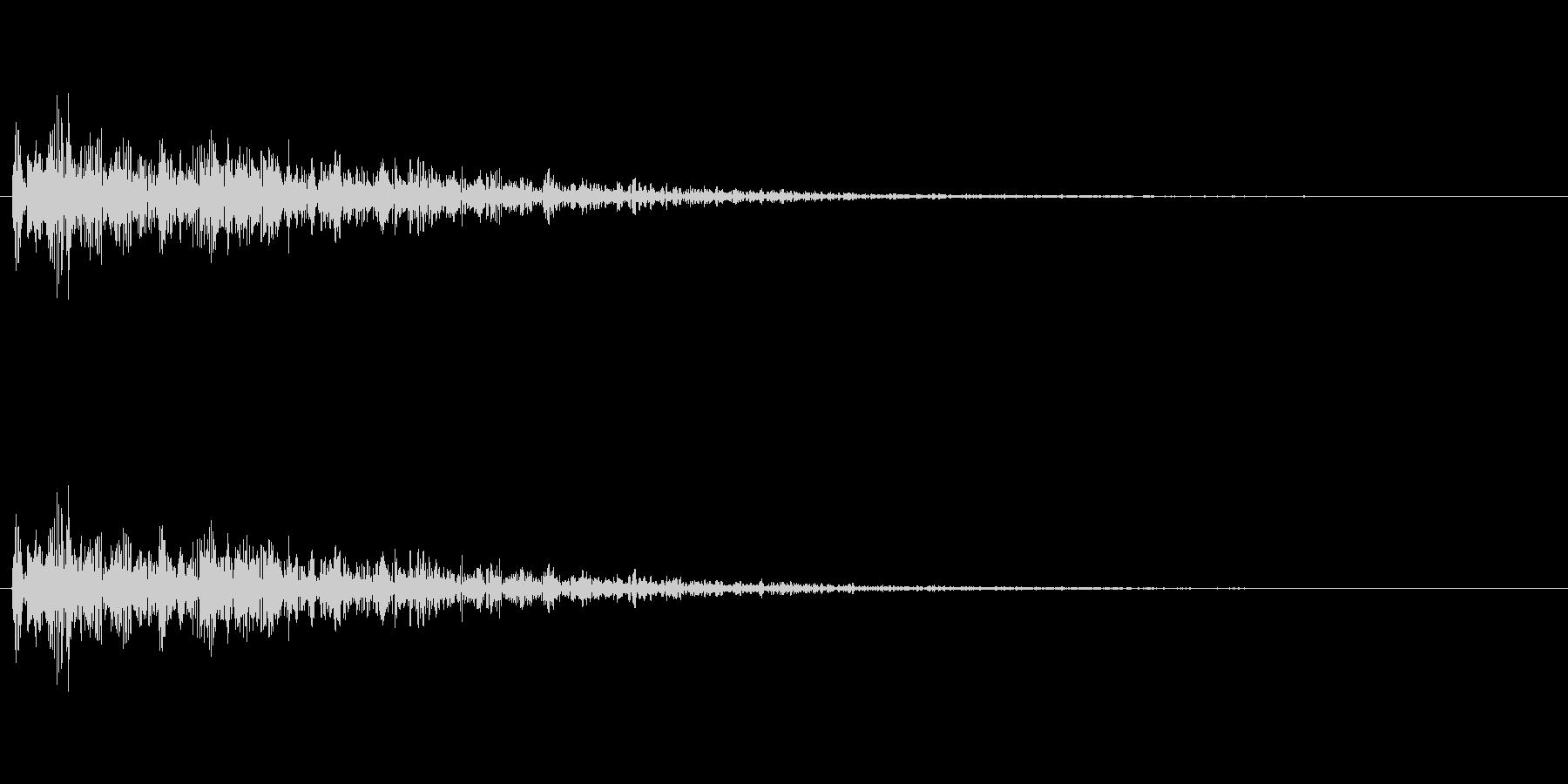 爆発音ですの未再生の波形