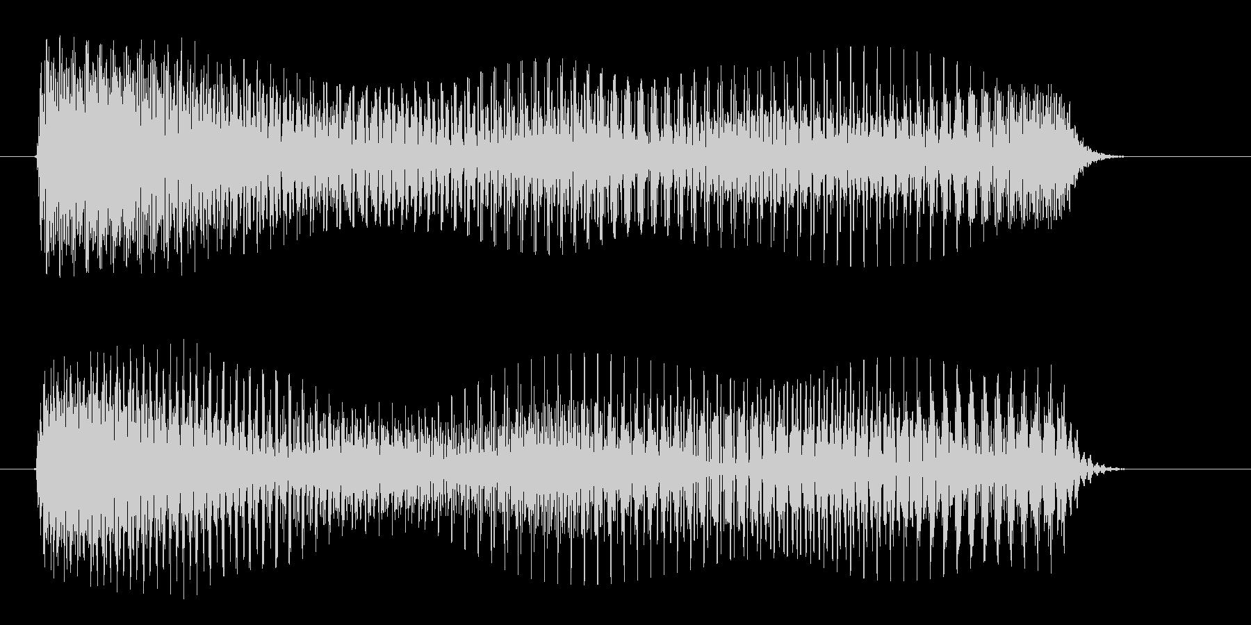 ドゥワンーの未再生の波形