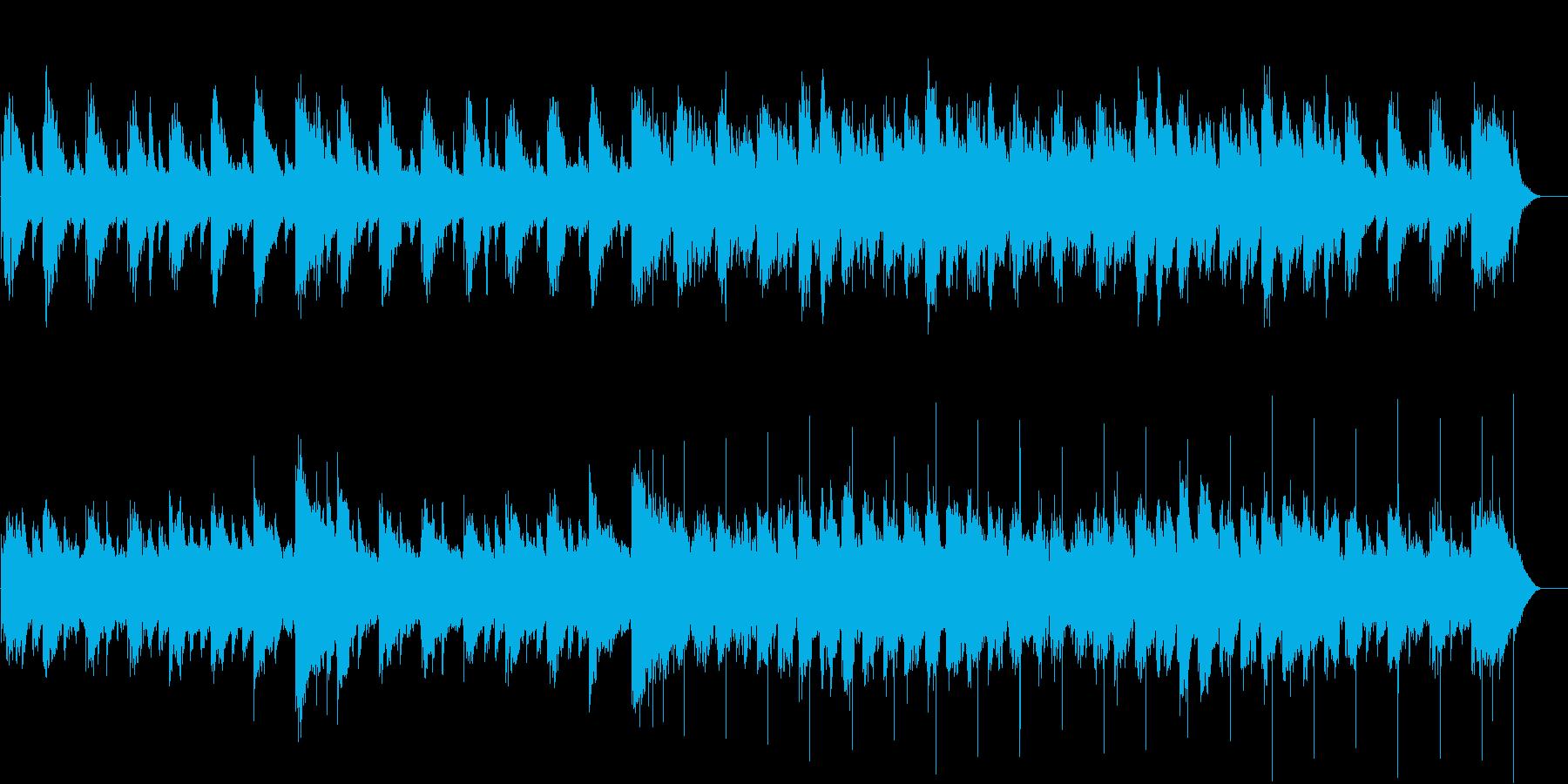 広がりのある幻想的なBGMの再生済みの波形