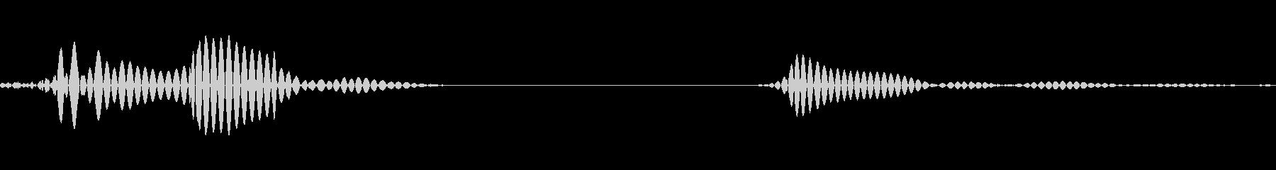 ポップなイメージのシステム音・カチッ!の未再生の波形