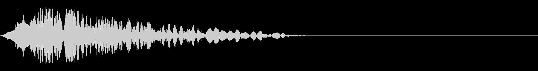 重量感のあるパンチ音02(+風切り)の未再生の波形