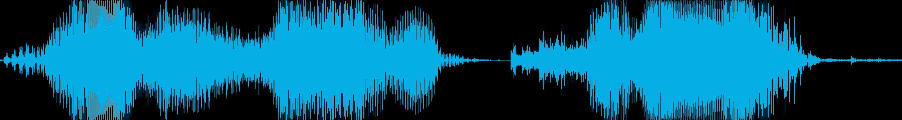 ミッションクリア!の再生済みの波形