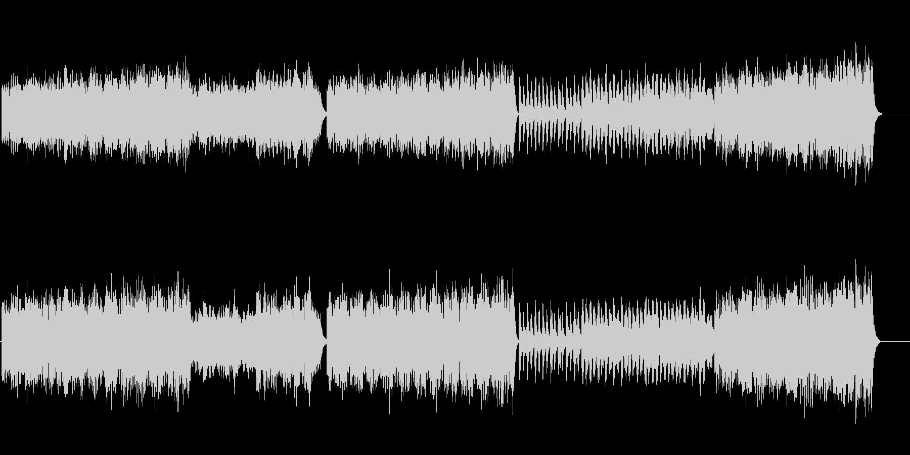 洗練されたテクニカル・アンビエントの未再生の波形